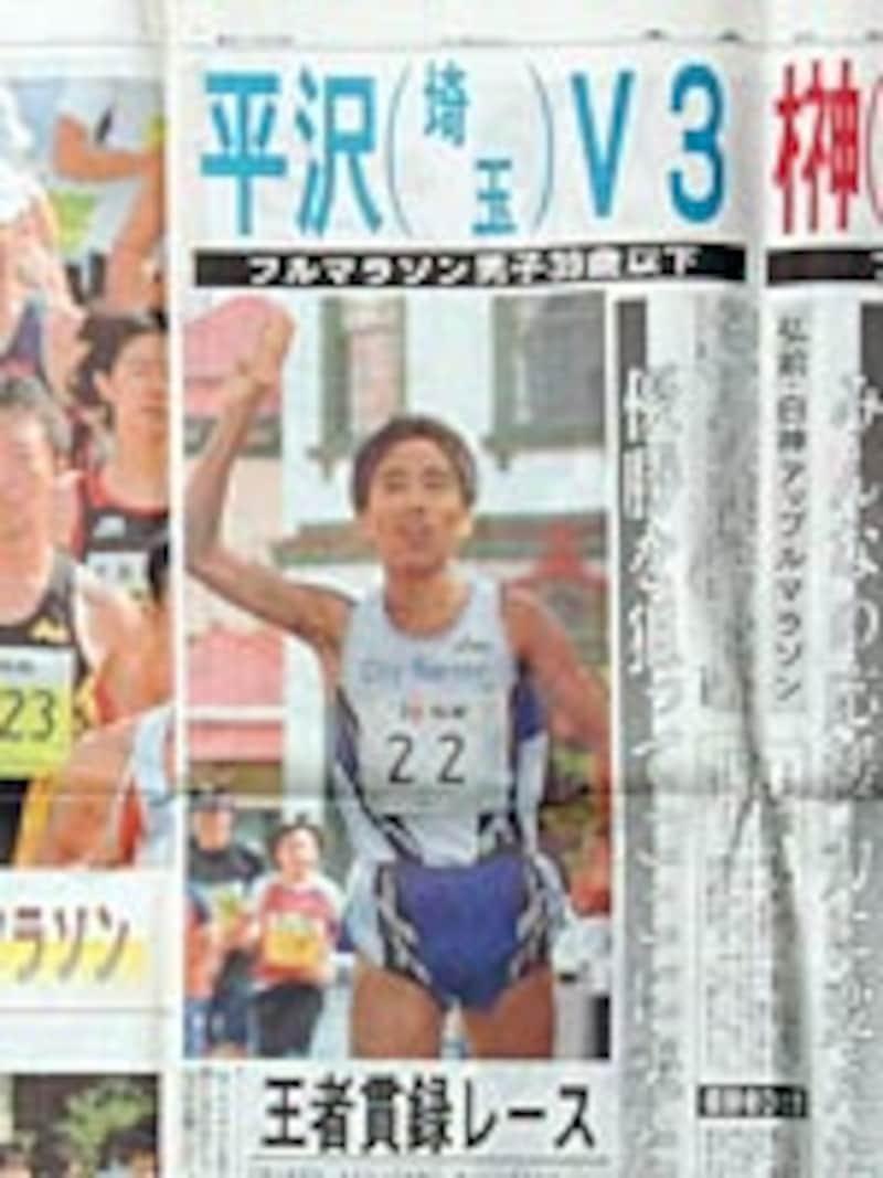 2006年弘前・白神アップル