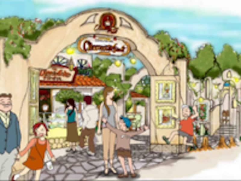 「大阪チーズケーキフォレスト」イメージ
