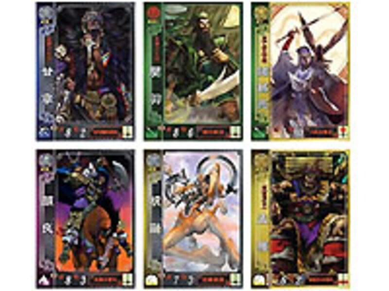 「三国志大戦2」武将カード
