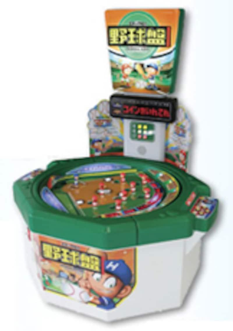 エポック社の野球盤 ARCADE EDITION