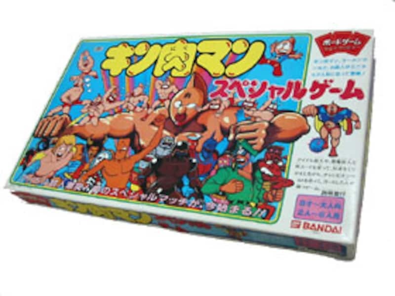 キン肉マン スペシャルボードゲーム