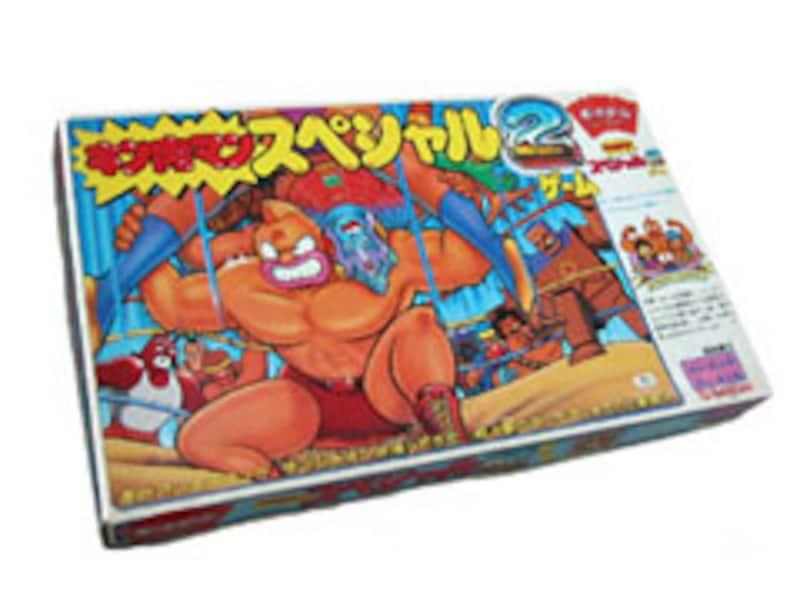 キン肉マン スペシャルゲーム2