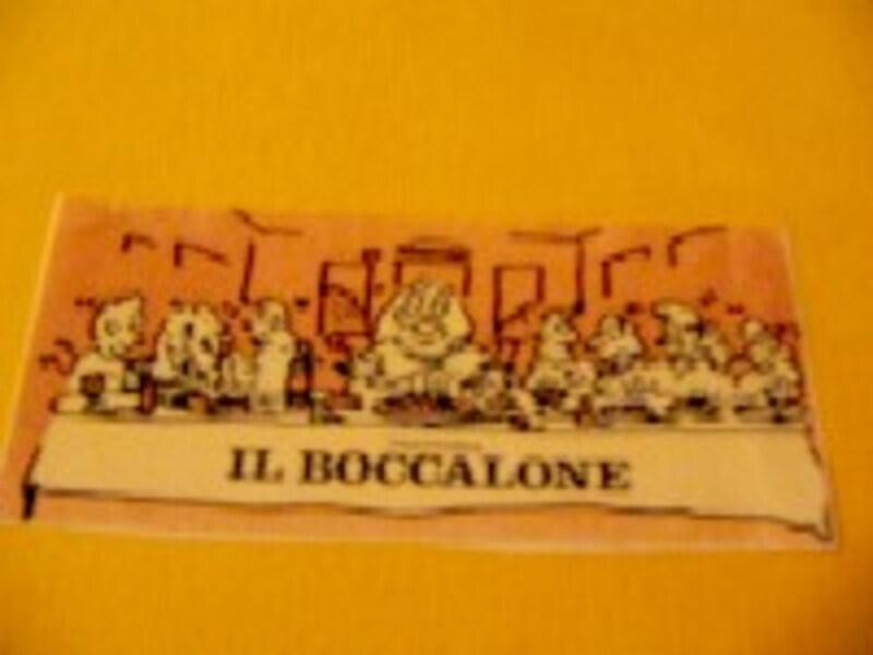 イル・ボッカローネ