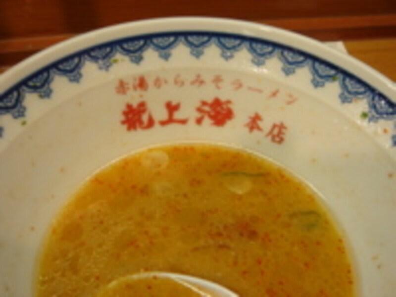 龍上海の丼