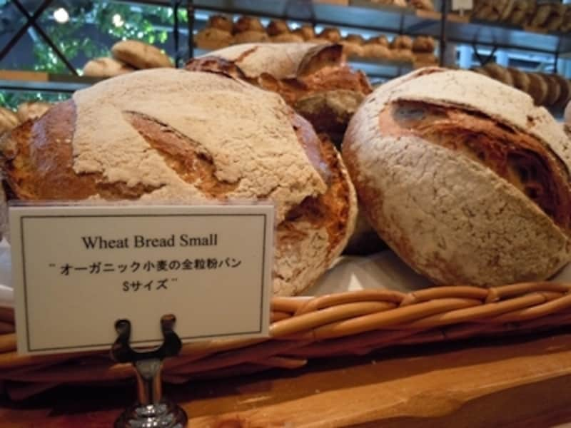 オーガニック小麦の全粒粉パンundefinedS