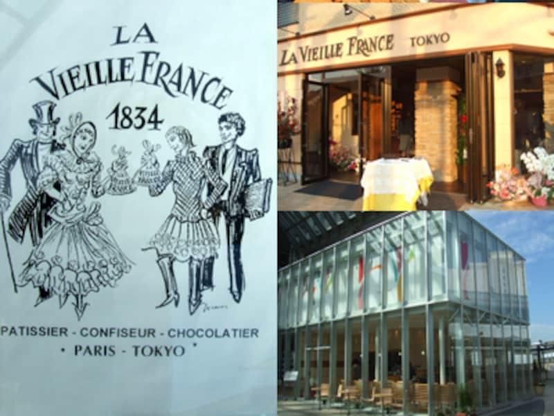 ラ・ヴィエイユ・フランス