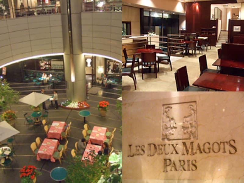 LES DEUX MAGOTS PARIS(ドゥ マゴ パリ)