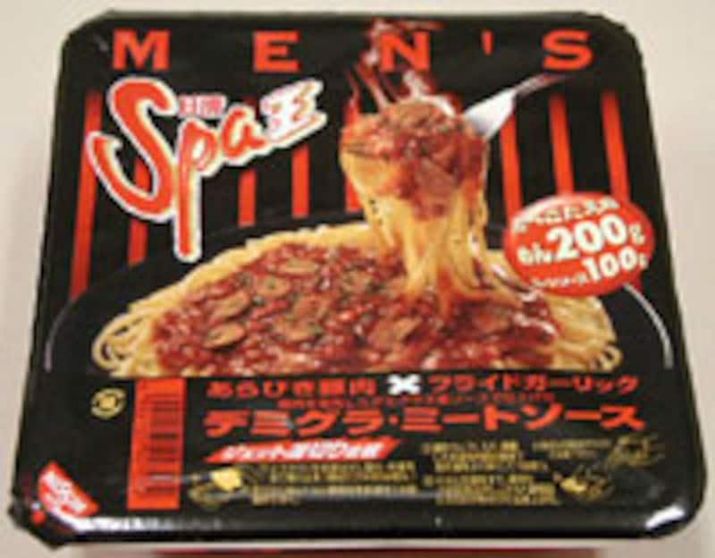日清食品 MEN'S Spa王