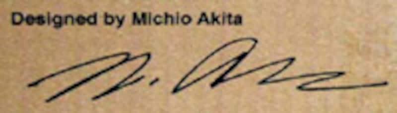 箱にある秋田道夫さんのサイン
