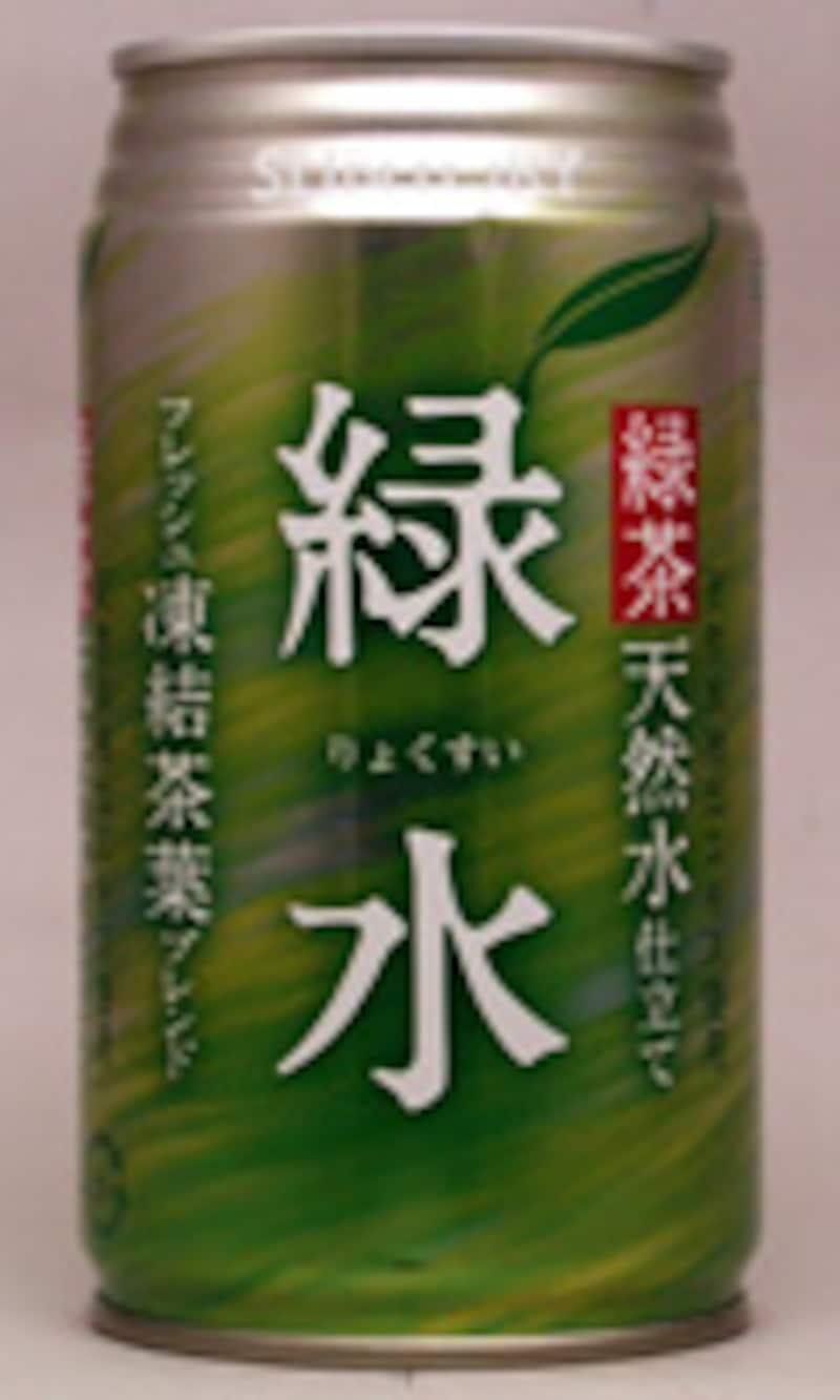 サントリー緑水