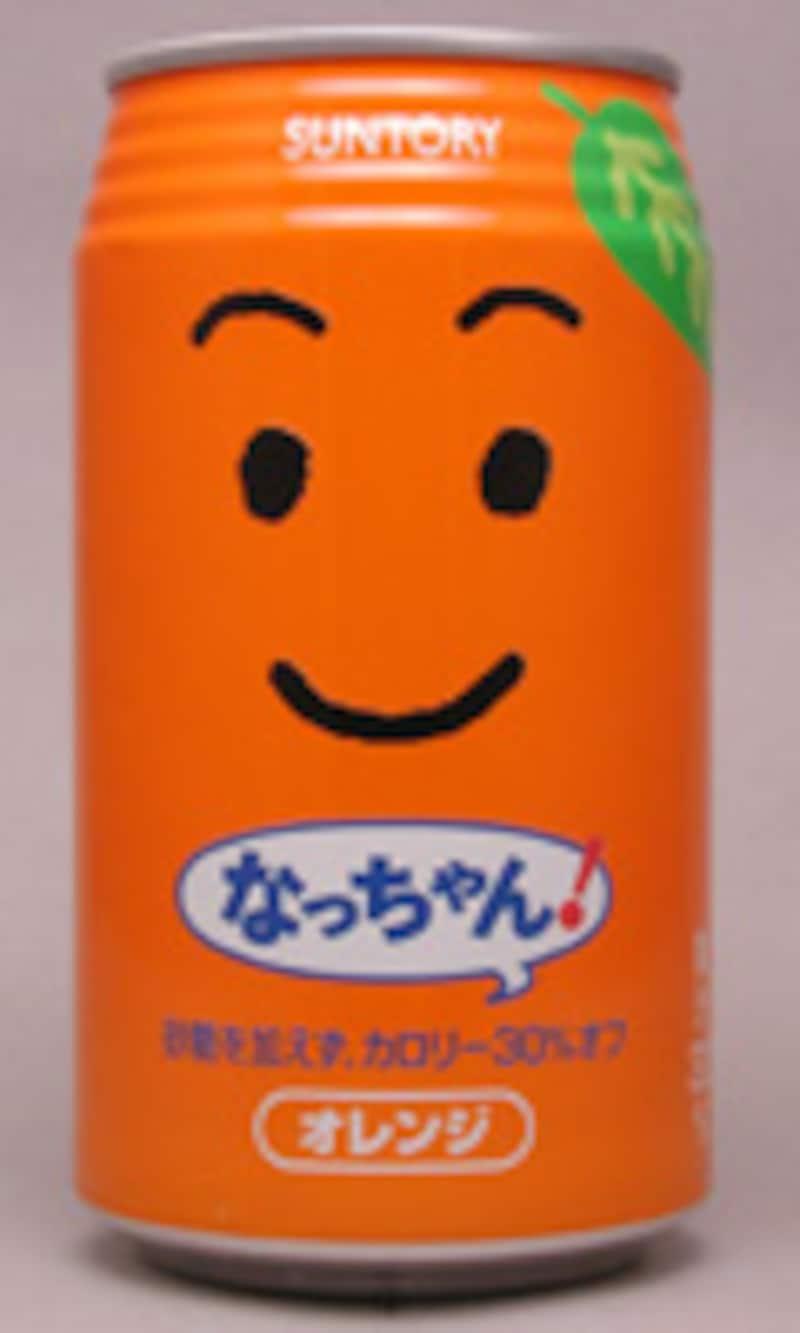 なっちゃんオレンジ2000年版