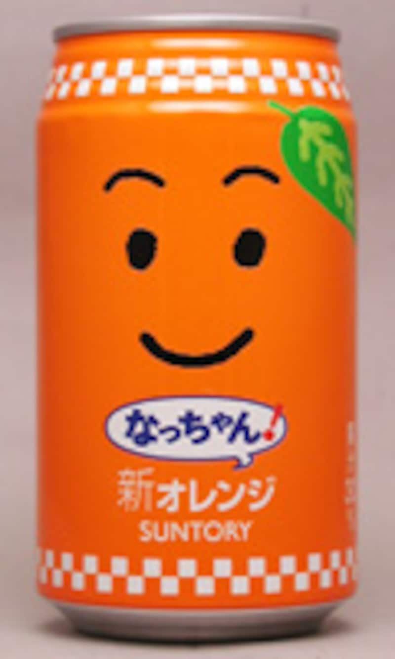 なっちゃんオレンジ2002年版