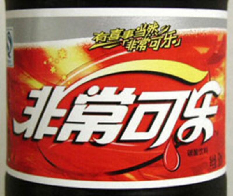 非常可楽の中国語ラベル