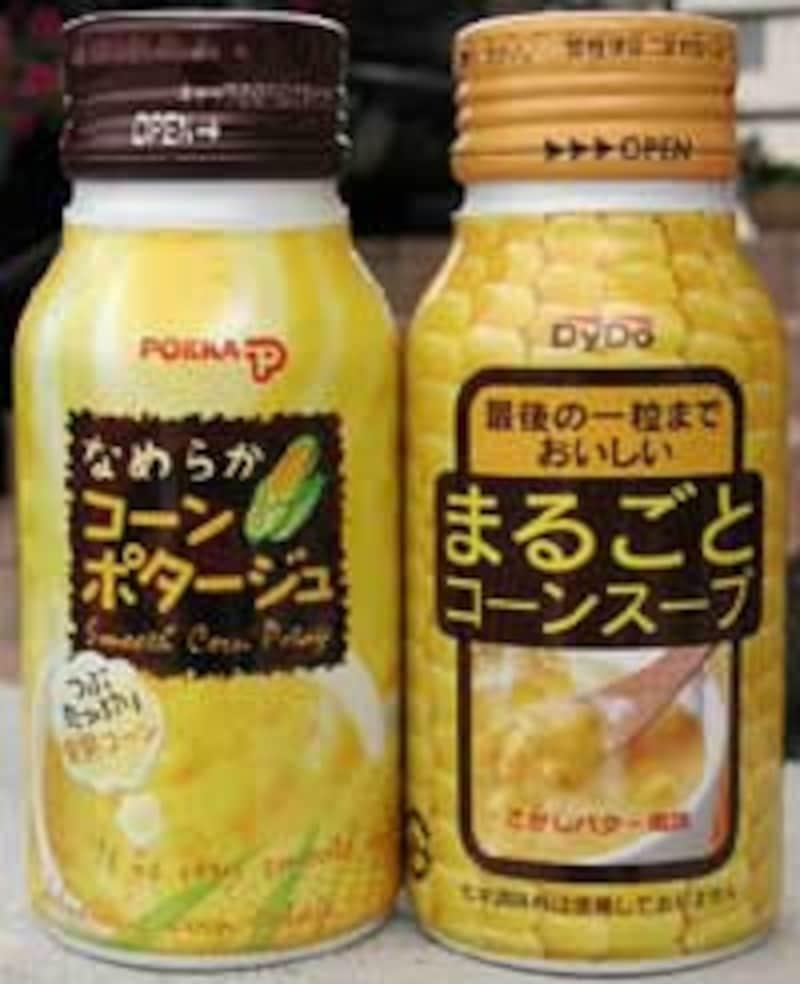 ボトル缶入りコーンスープ2種