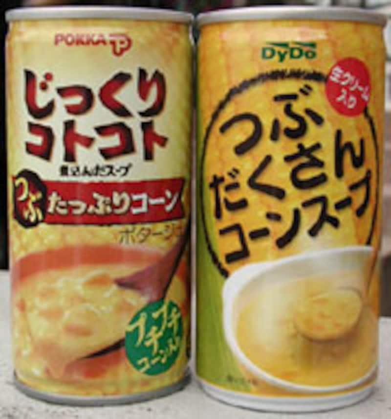 比較対象とした缶入りコーンスープ