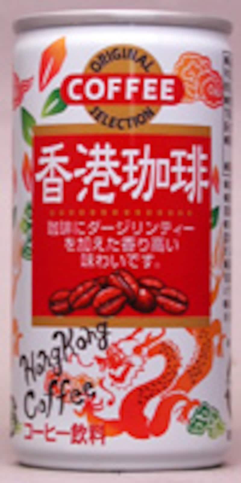 宝酒造 香港珈琲