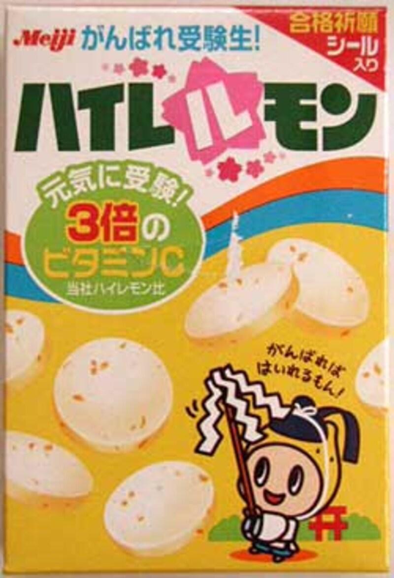 明治製菓 ハイレルモン