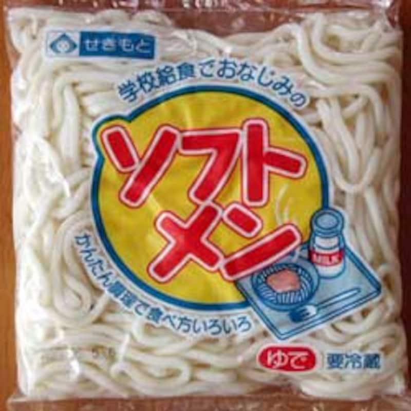 関本製麺 ソフトメン