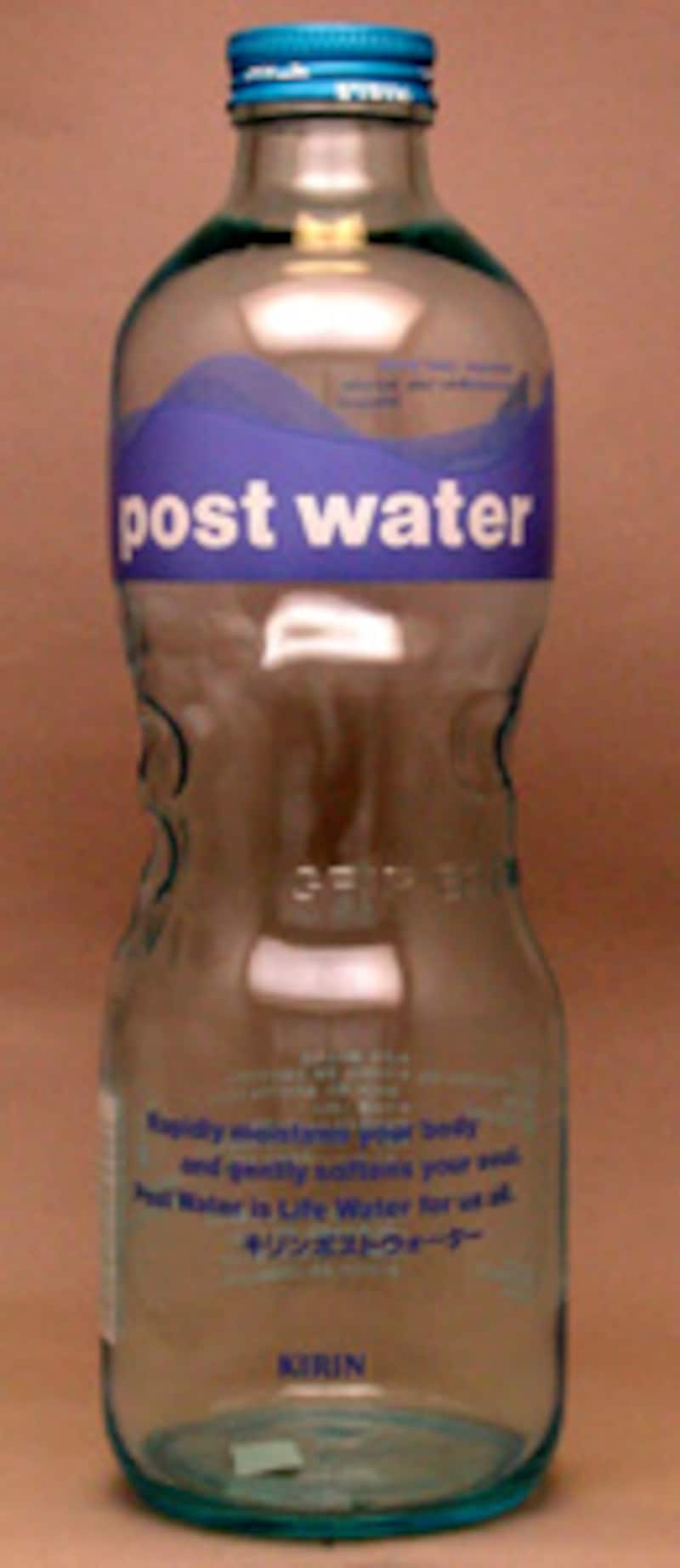 キリンポストウォーター 二代目グリップボトル