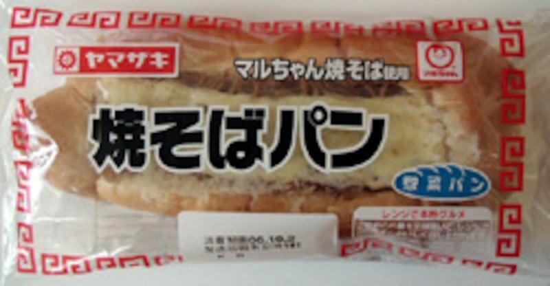 ヤマザキ 焼そばパン