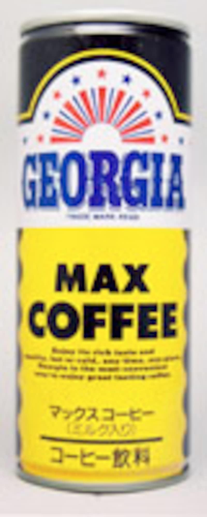 2代目マックスコーヒー