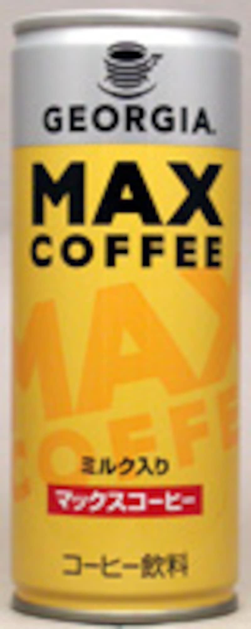5代目マックスコーヒー