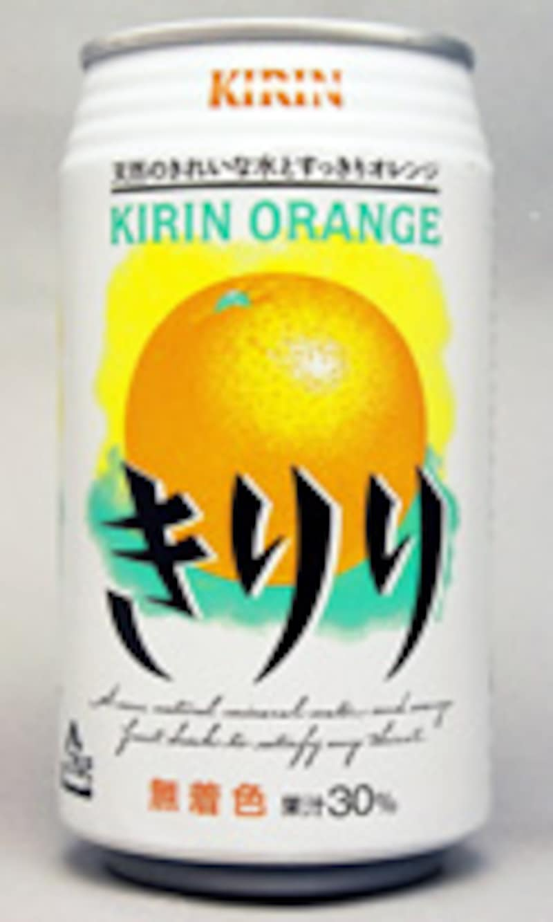 キリンビバレッジ キリンオレンジきりり