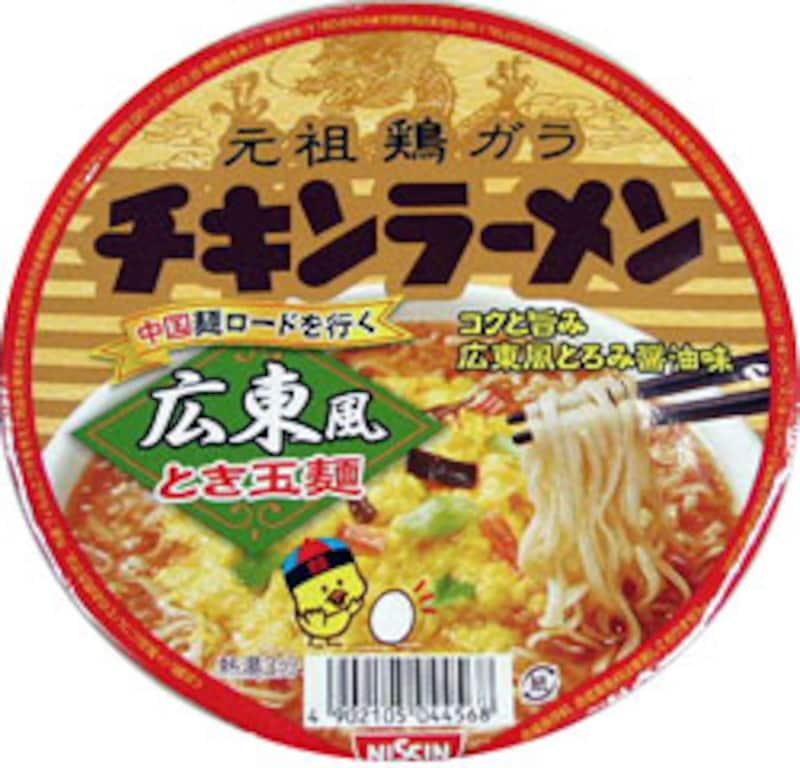 日清食品 チキンラーメンどんぶり 広東風とき玉麺