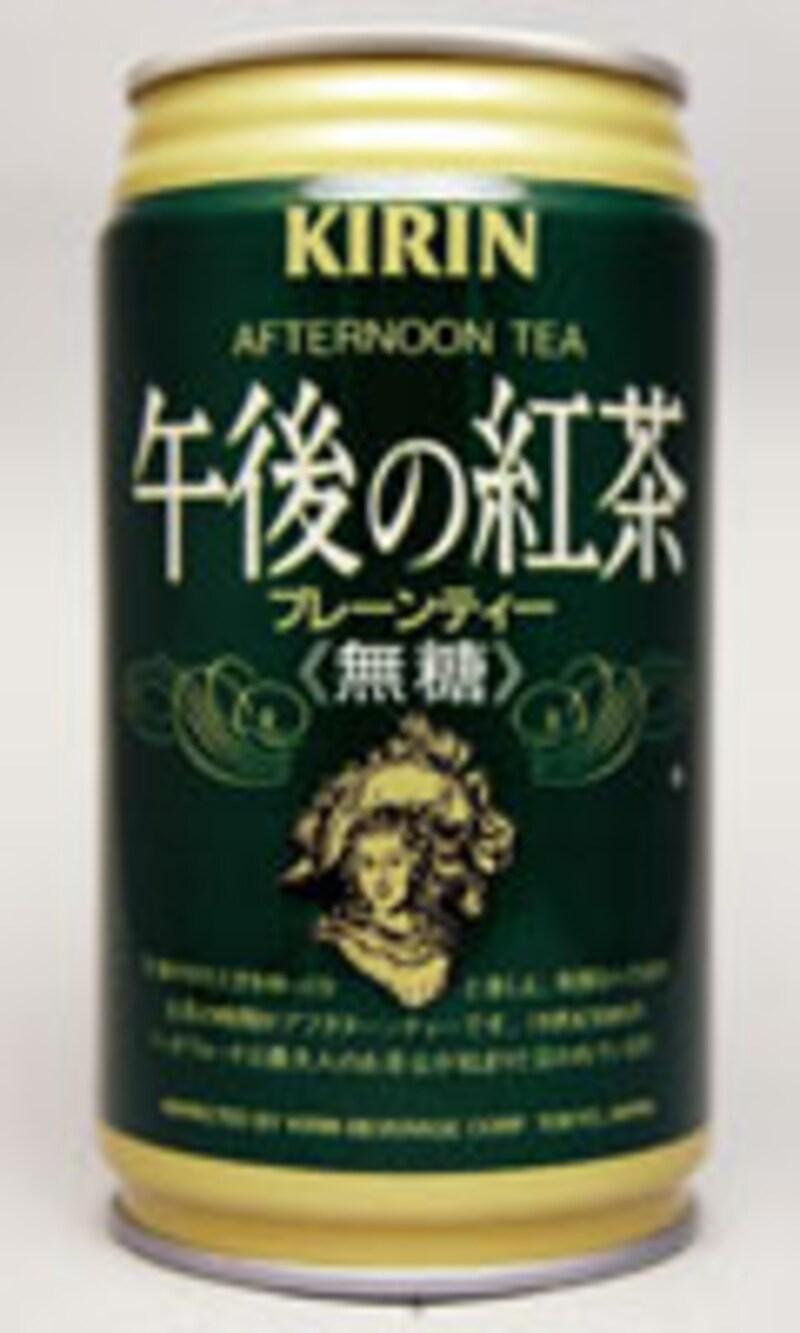 午後の紅茶 プレーンティー