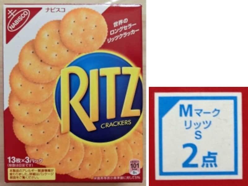 モンデリーズ・ジャパンMマーク