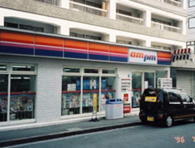 am/pm横浜山下公園前店