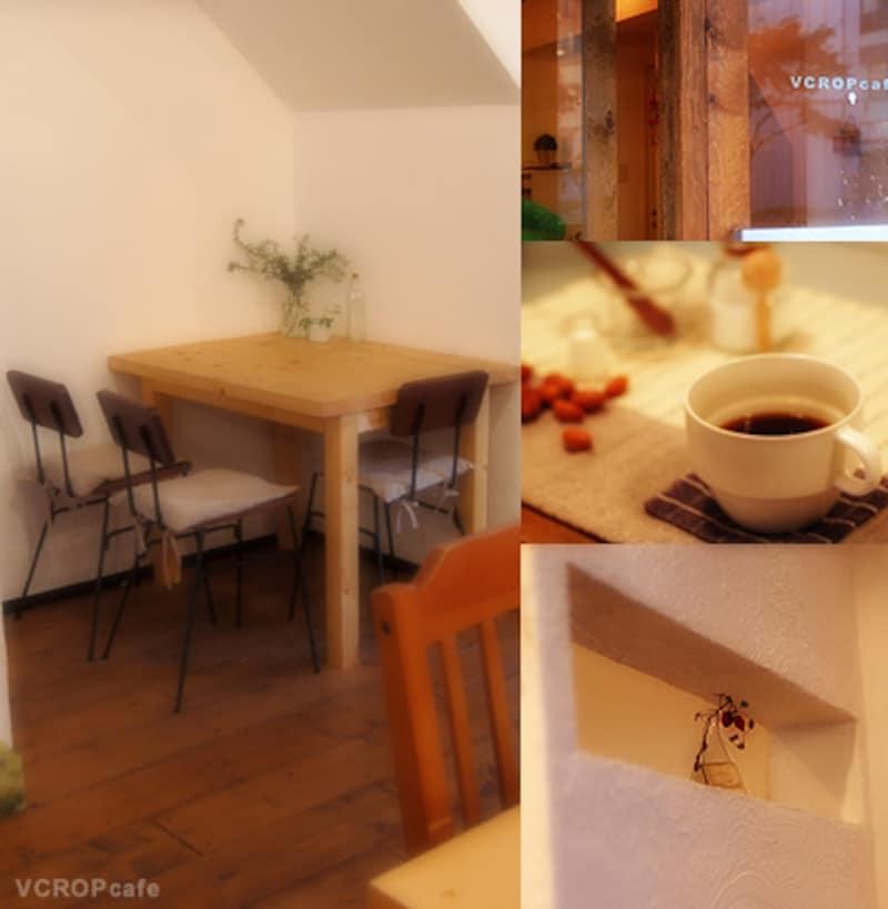 Vcrop cafe 豊島区西池袋5-12-7