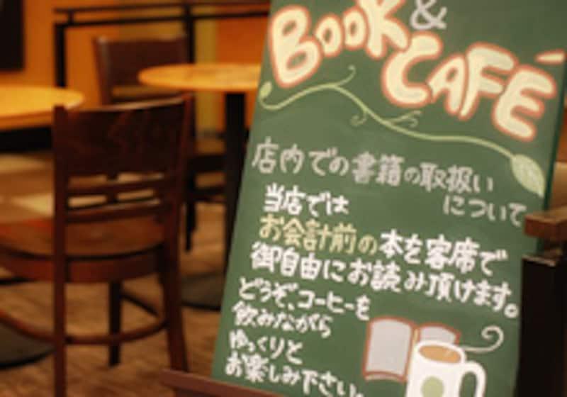 bookcafeの写真