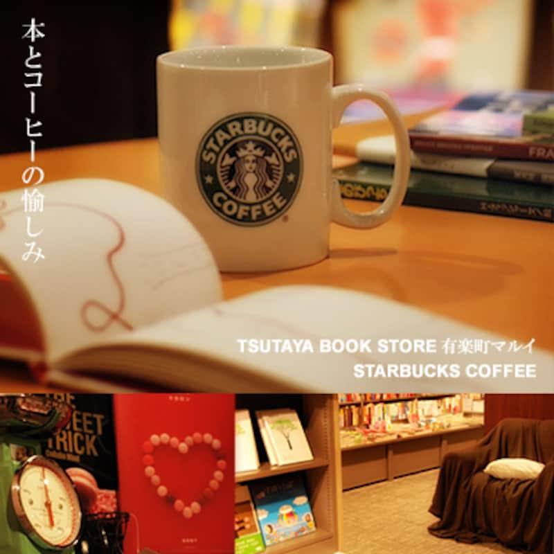 ブックカフェの写真