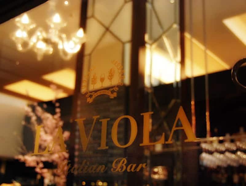 La Violaの写真
