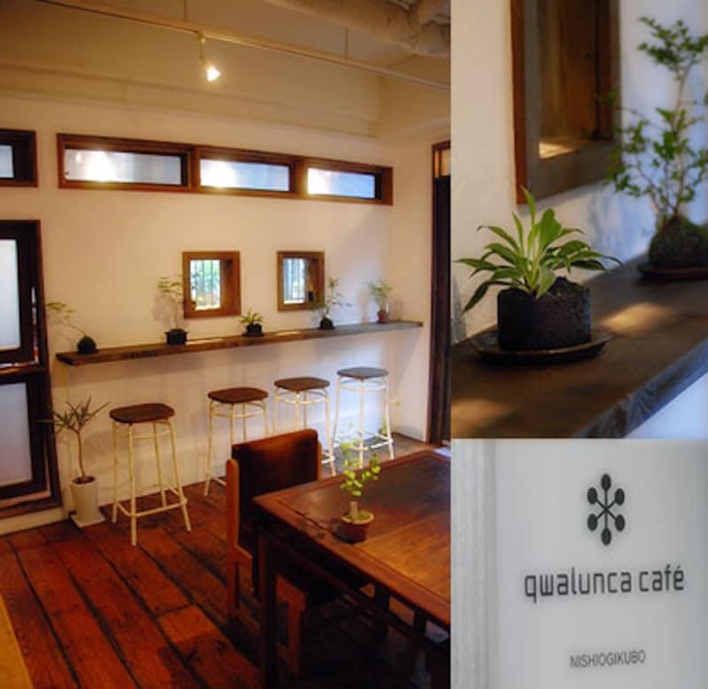 クワランカ・カフェの店内