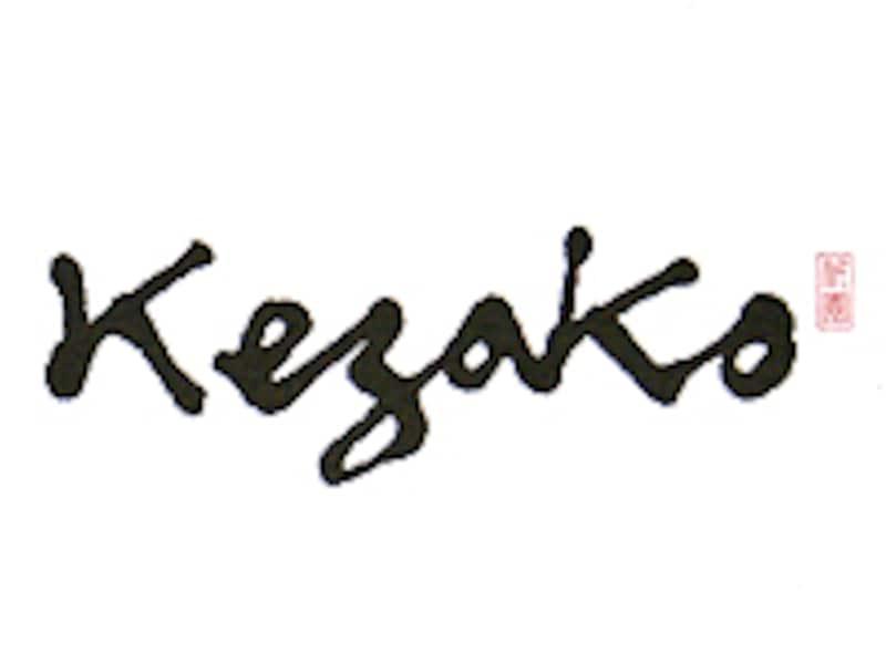 """「『ケザコ』って何?」と、こちらが""""ケザコ""""と思ってしまいます。"""