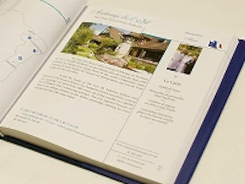 「リル」のシェフ、エーベルラン氏は「グラン・ターブル・デュ・モンド」の会長を務める、フランス料理界の重鎮