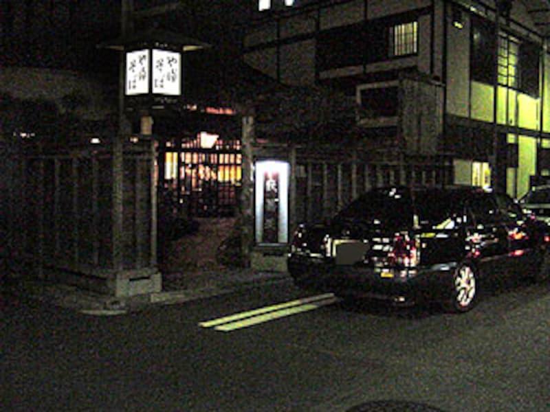 yabu_gate.jpg