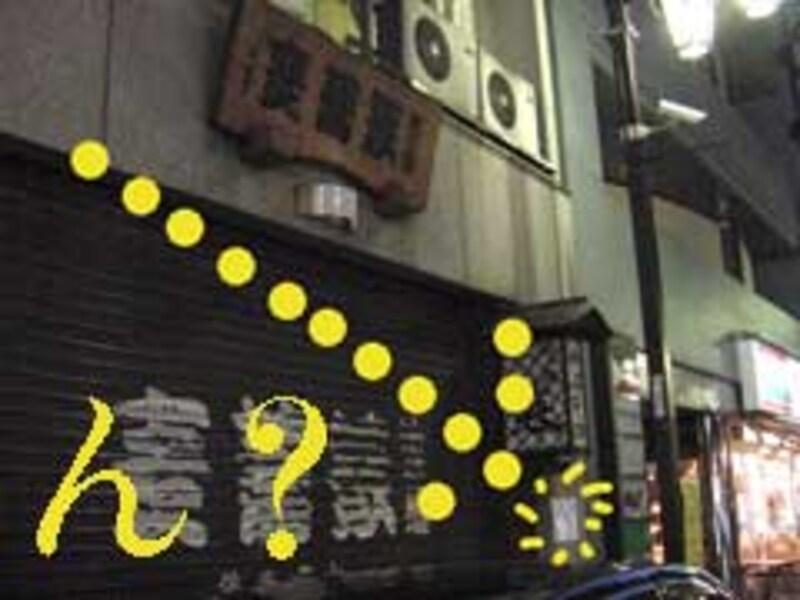 r03_yabuyasumi.jpg