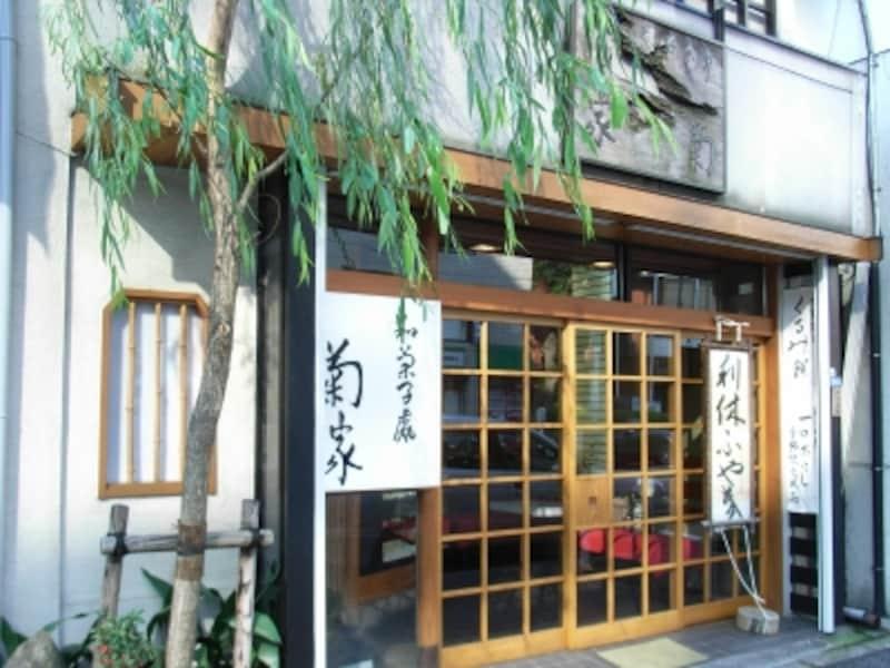 菓匠undefined菊家