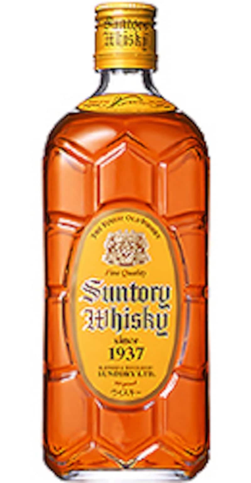 1937年10月8日誕生の角瓶