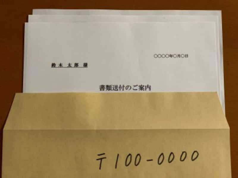 履歴書・職務経歴書の封筒入れ方