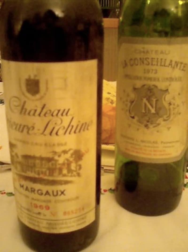 winetate.jpg