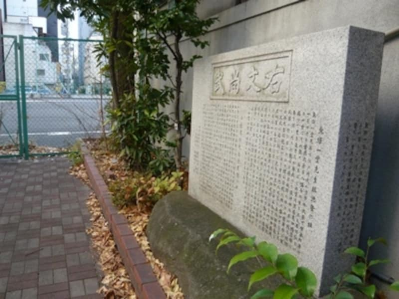 旧千桜小学校の脇に建つ玄武館跡の石碑。龍馬もここで剣の腕を磨いたようです