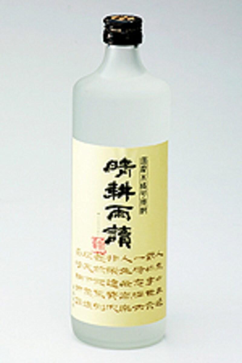 iwataya3