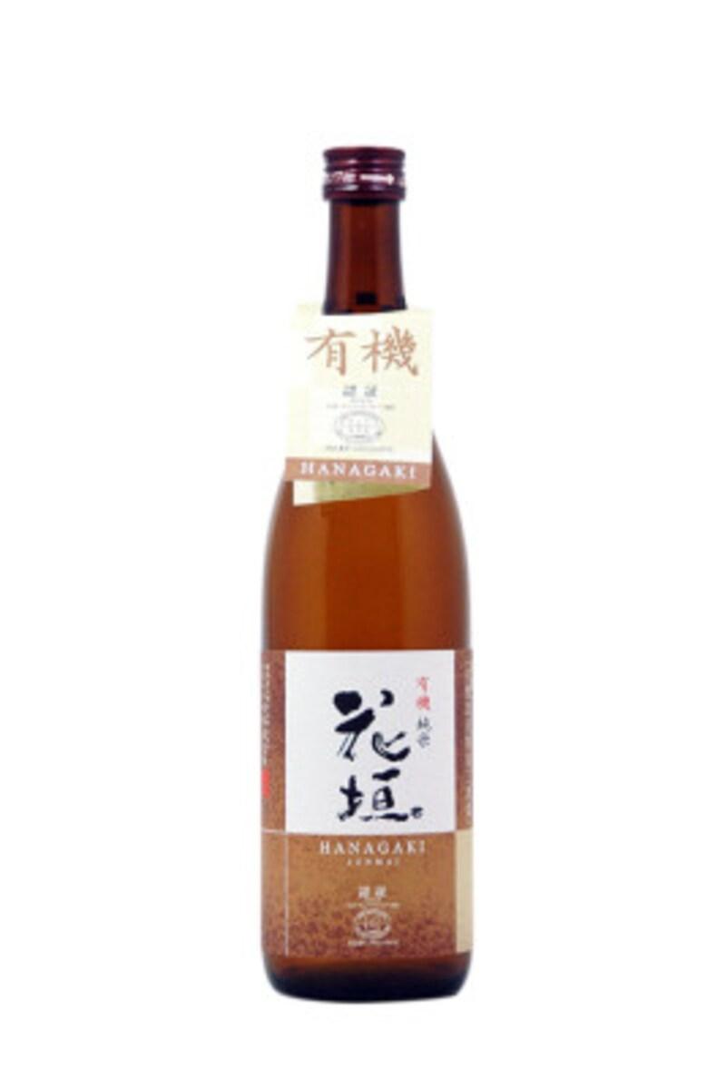 花垣有機純米/米の旨味が活きた日本酒