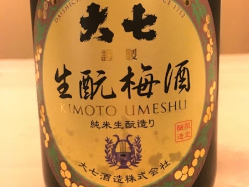 日本酒ベースの梅酒のおすすめ銘柄
