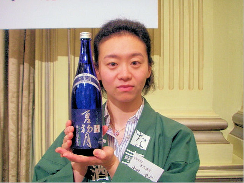 茨城県 菊盛