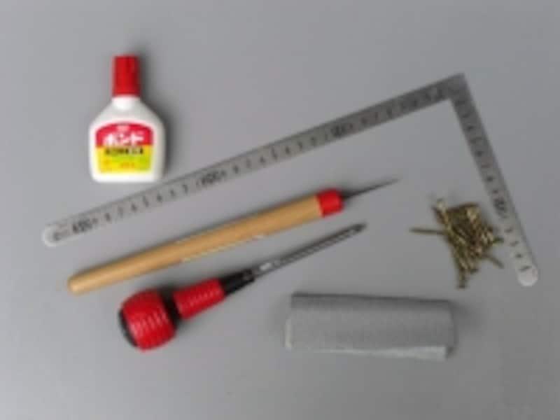 最初に道具、材料をそろえておくと制作がスムーズです